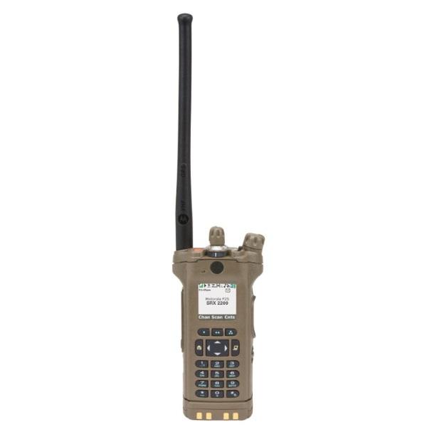 SRX2200_Radio-1-Front_600x600